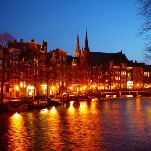 Amsterdamer ULTIMATE